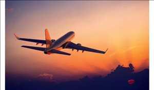 Pengawasan Video Pesawat Komersial